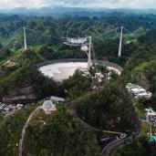 Vista general desde el aire del radiotelescopio de Arecibo